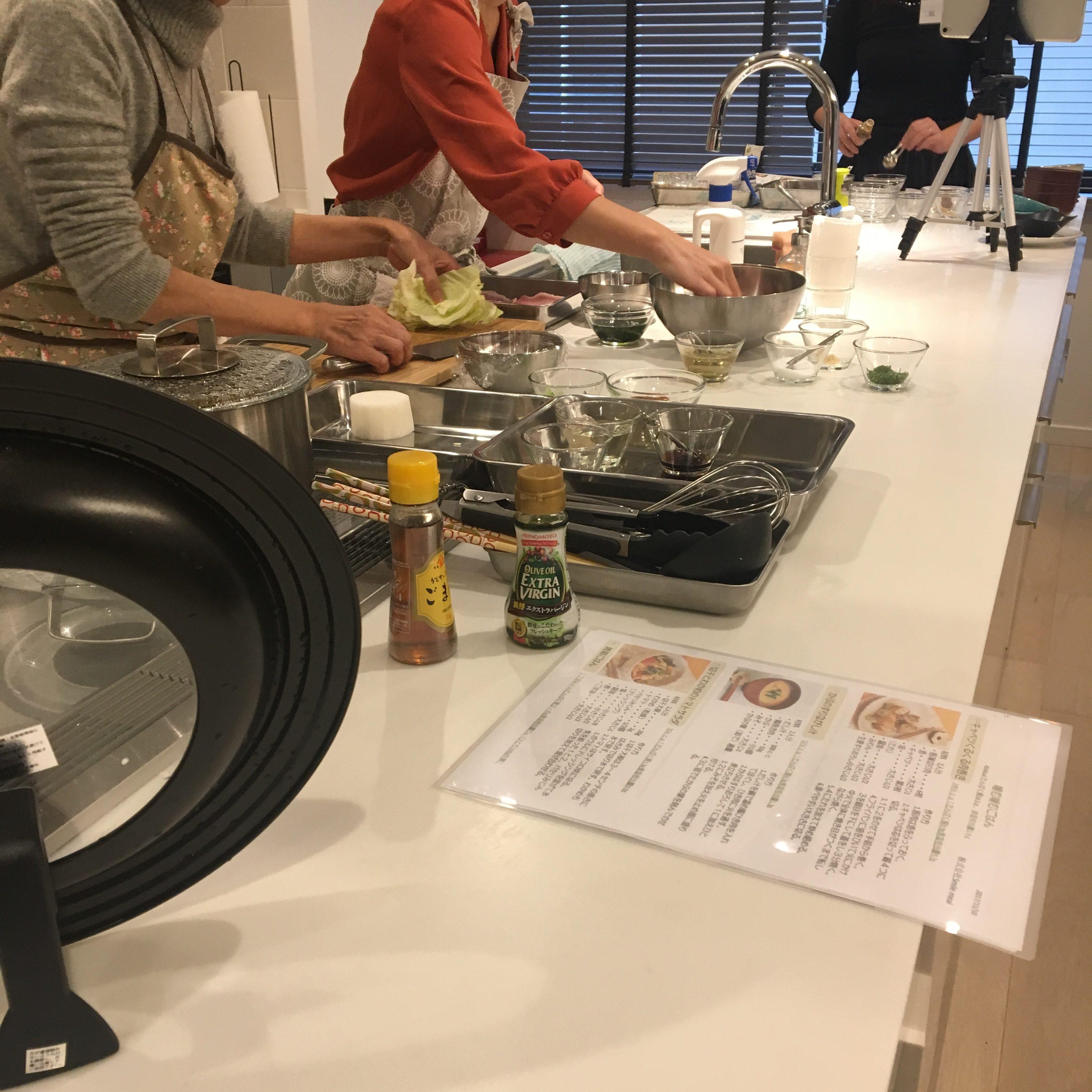 【プロフェッショナル料理講師育成講座1期生】高齢者料理教室編;ビジネスで活躍できる料理講師を1から育てます!