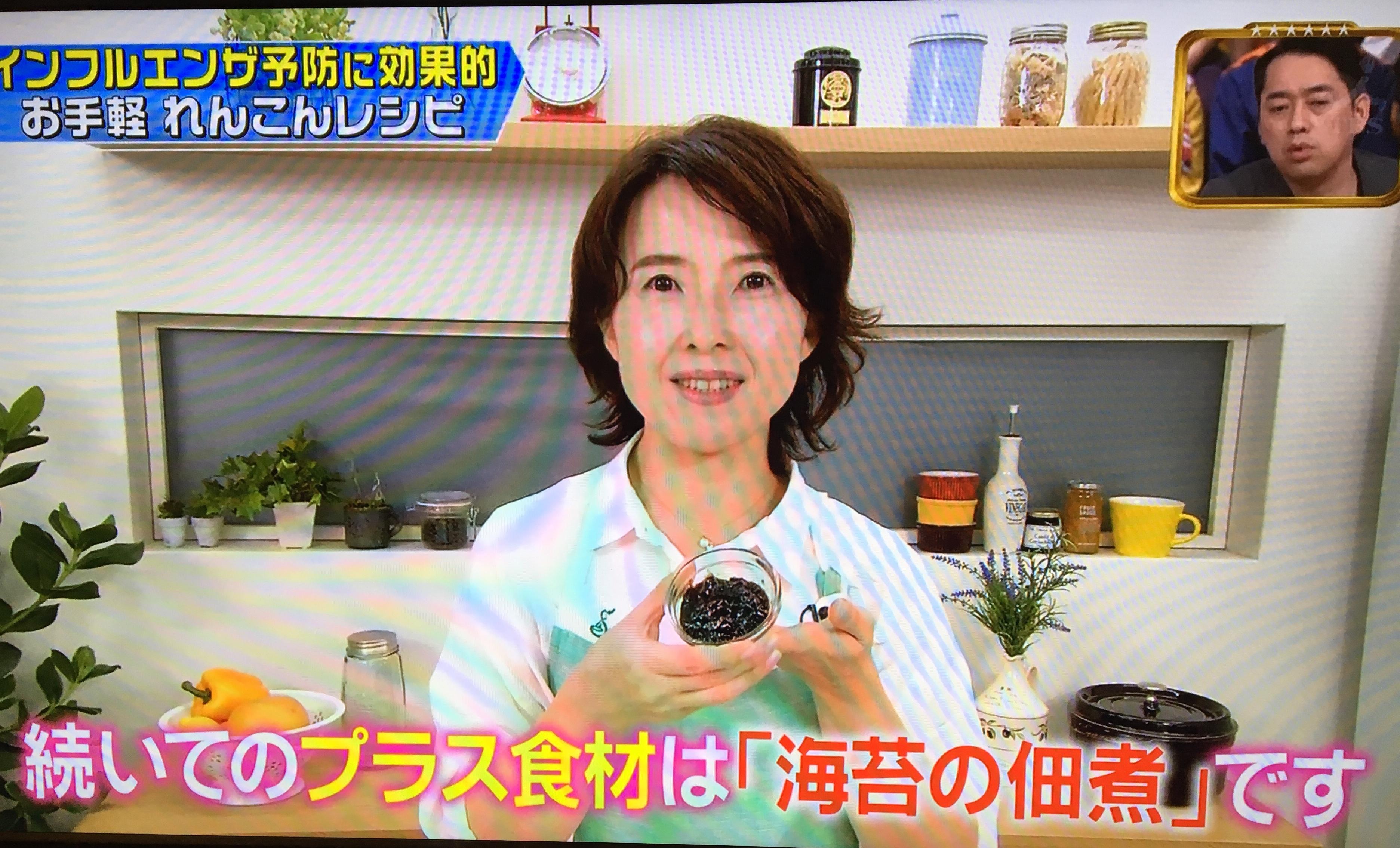 【テレビ出演】TBSジョブチューン「インフルエンザ対策レンコンレシピ」