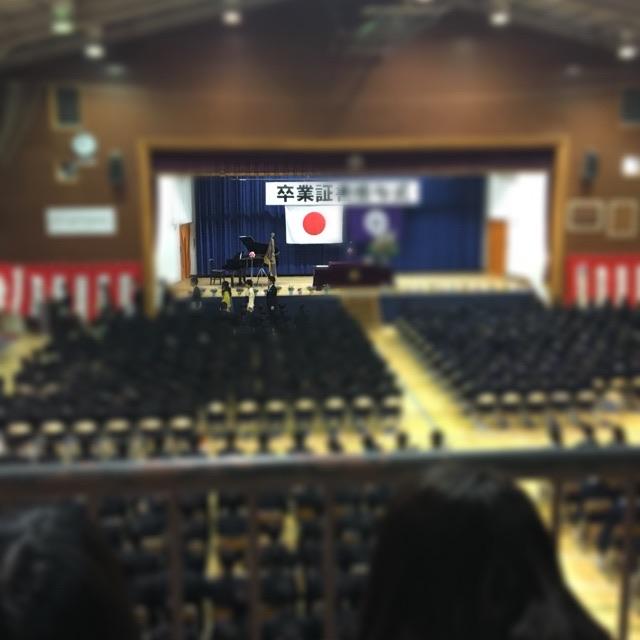 【徒然日誌】子どもたちの卒業