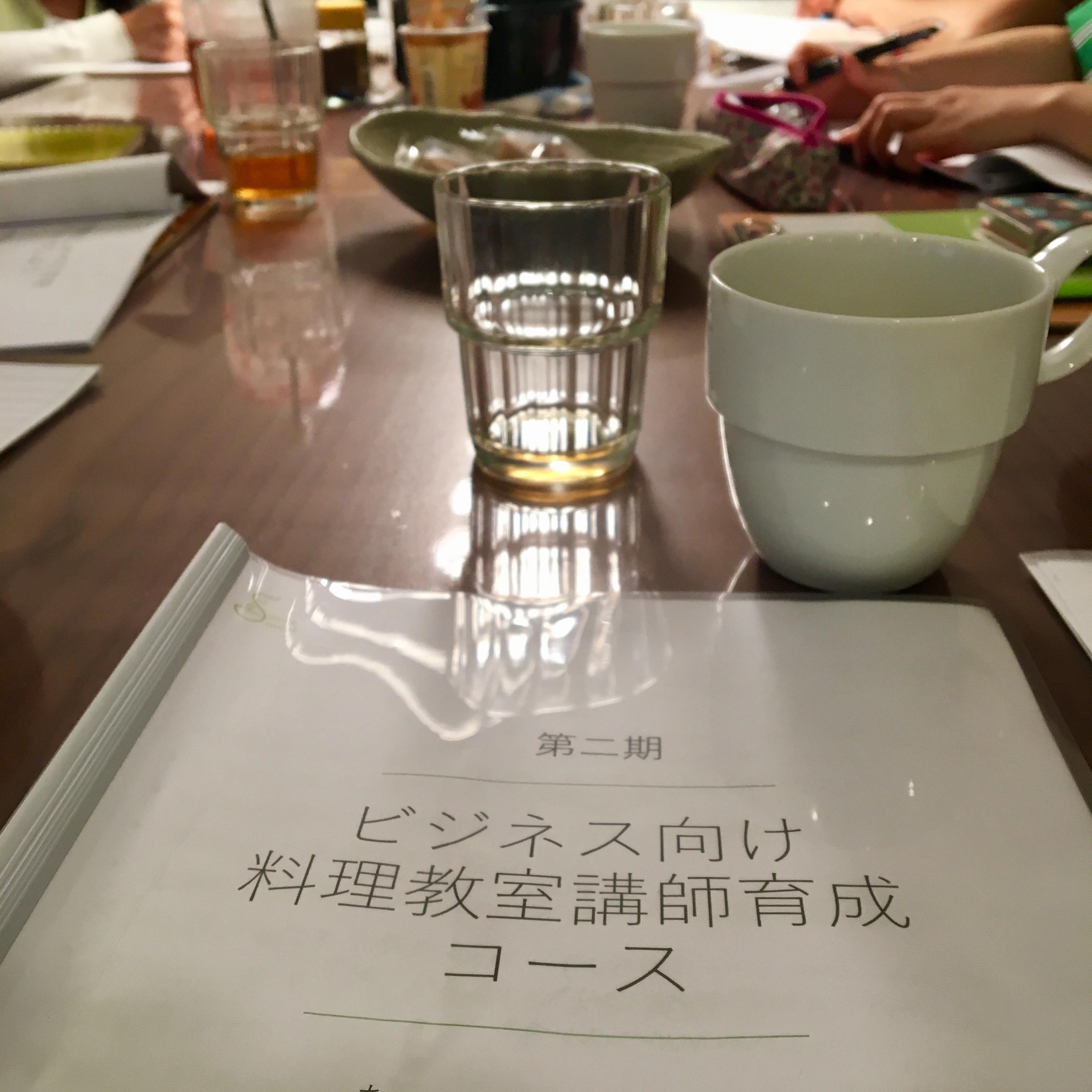【第2期プロフェッショナル料理講師育成講座】売れる企画書の書き方&レシピ開発について