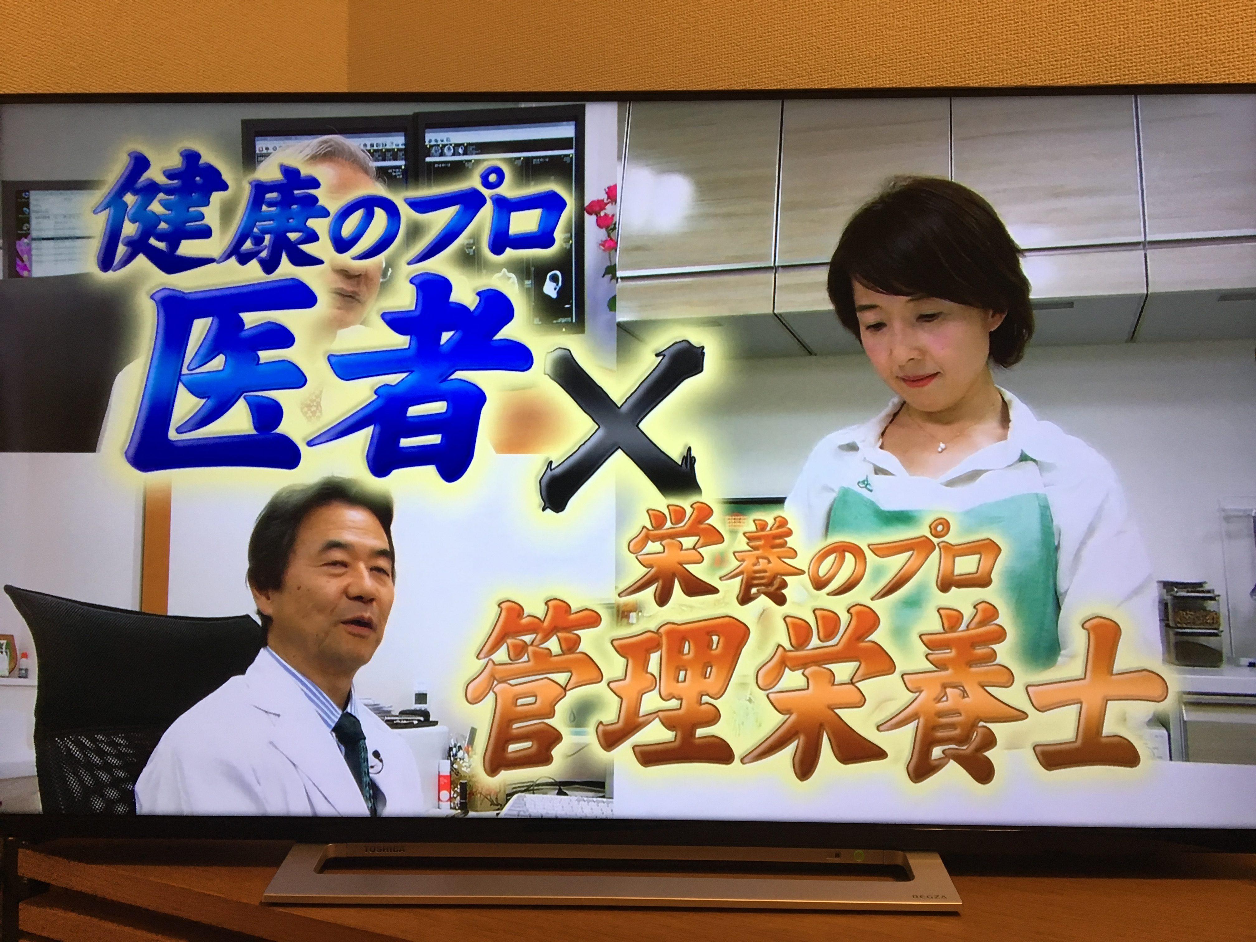 【テレビ出演】TBS「ジョブチューン」レシピつき;冬こそ食べるべき三大健康食材&健康番組について