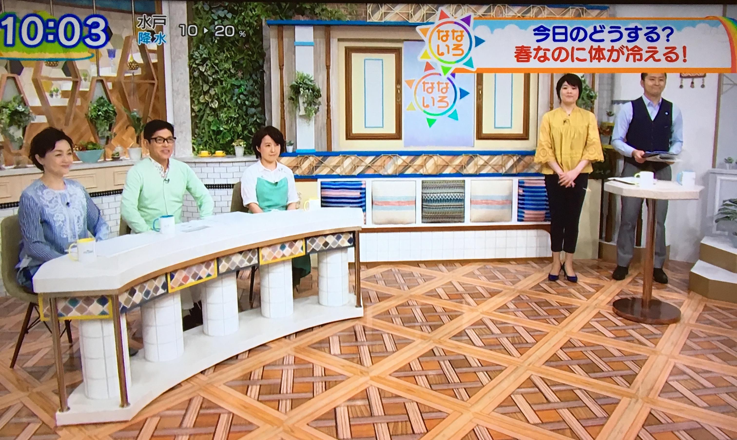【テレビ出演】テレビ東京「なないろ日和」レシピと解説&次男君のクラス