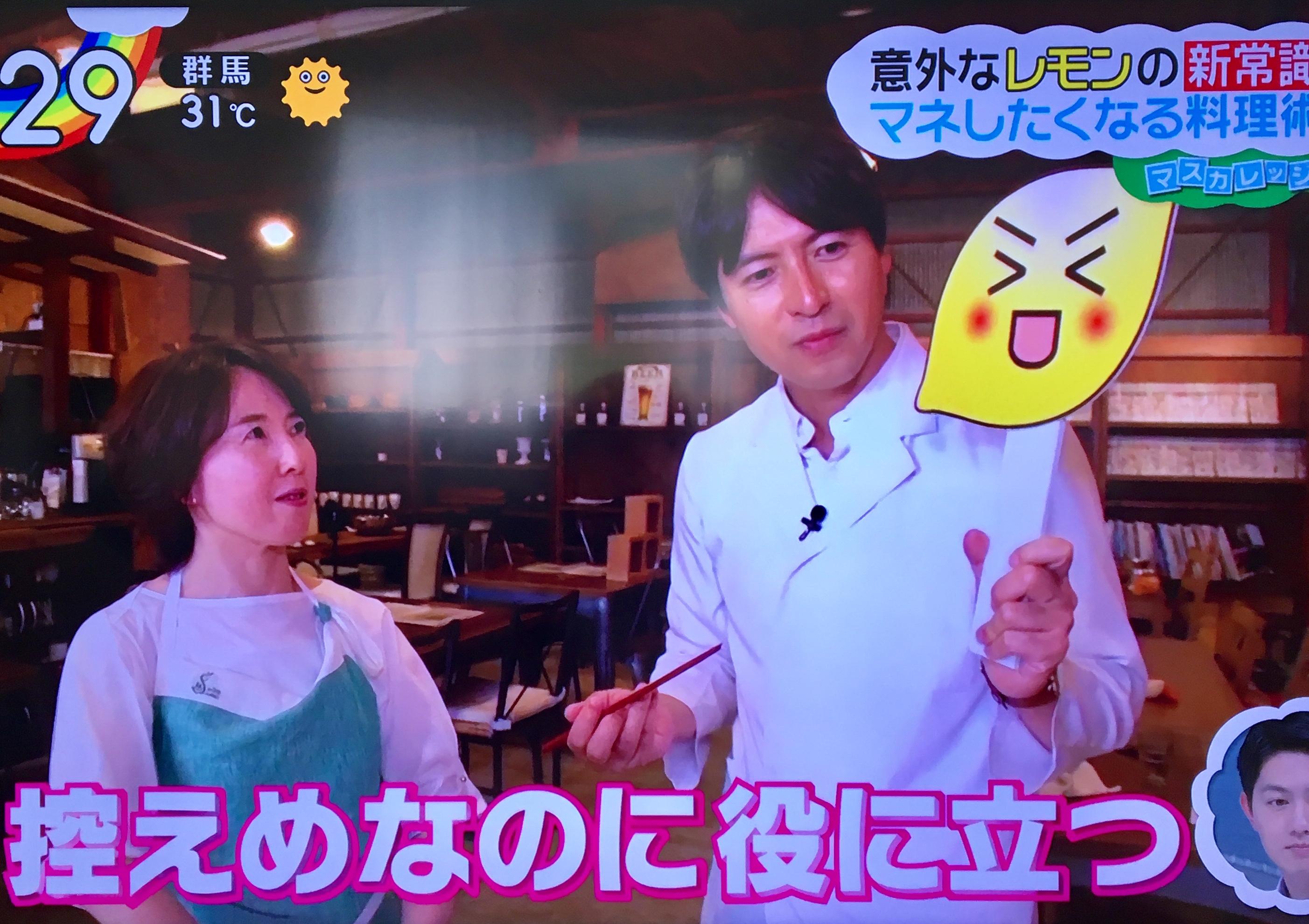 【テレビ出演】日テレ「ZIP」レモンを科学する