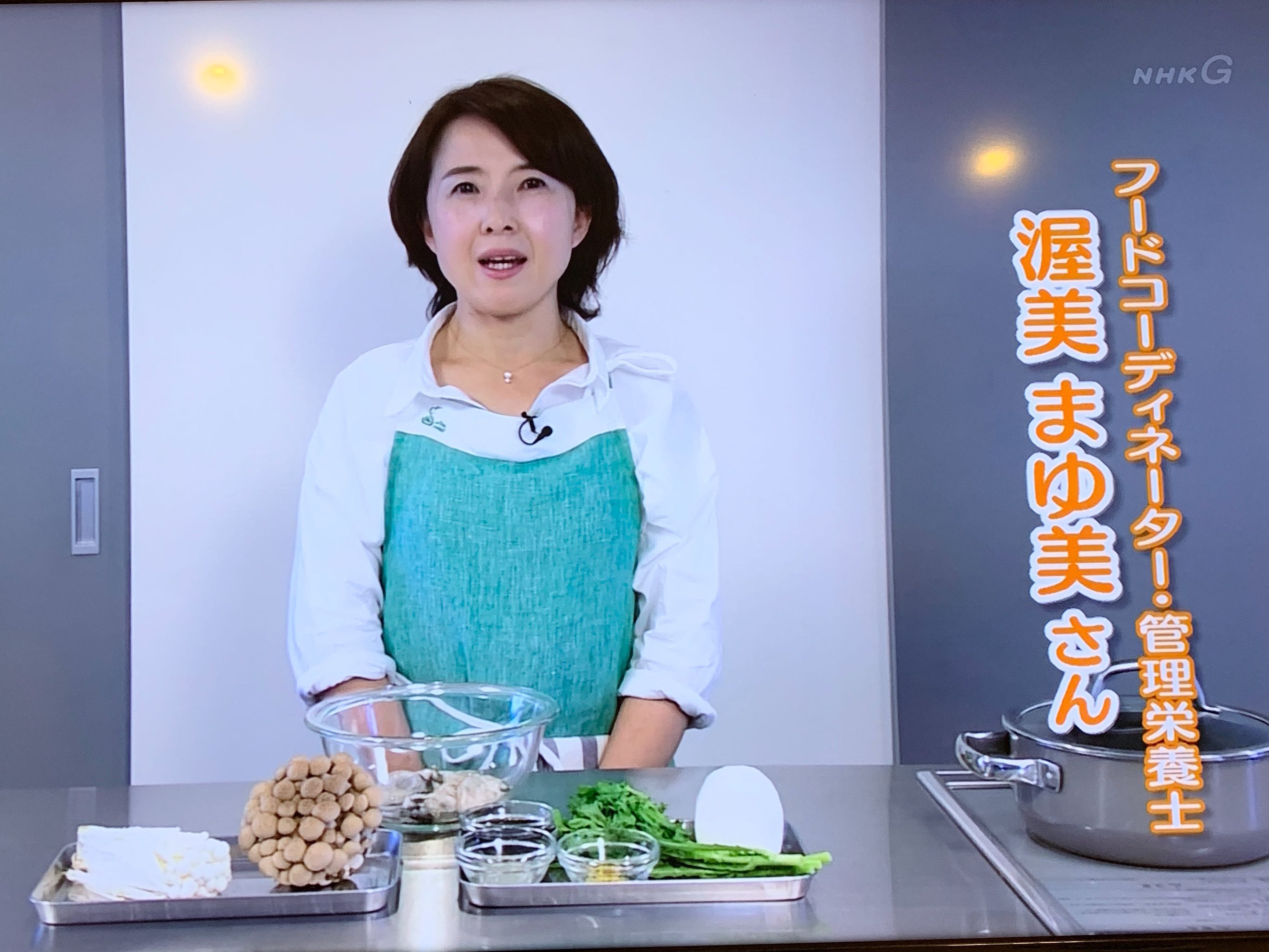 【テレビ出演】NHKひるまえほっと「かんたんごはん」かきときのこのおろしポン酢あえ