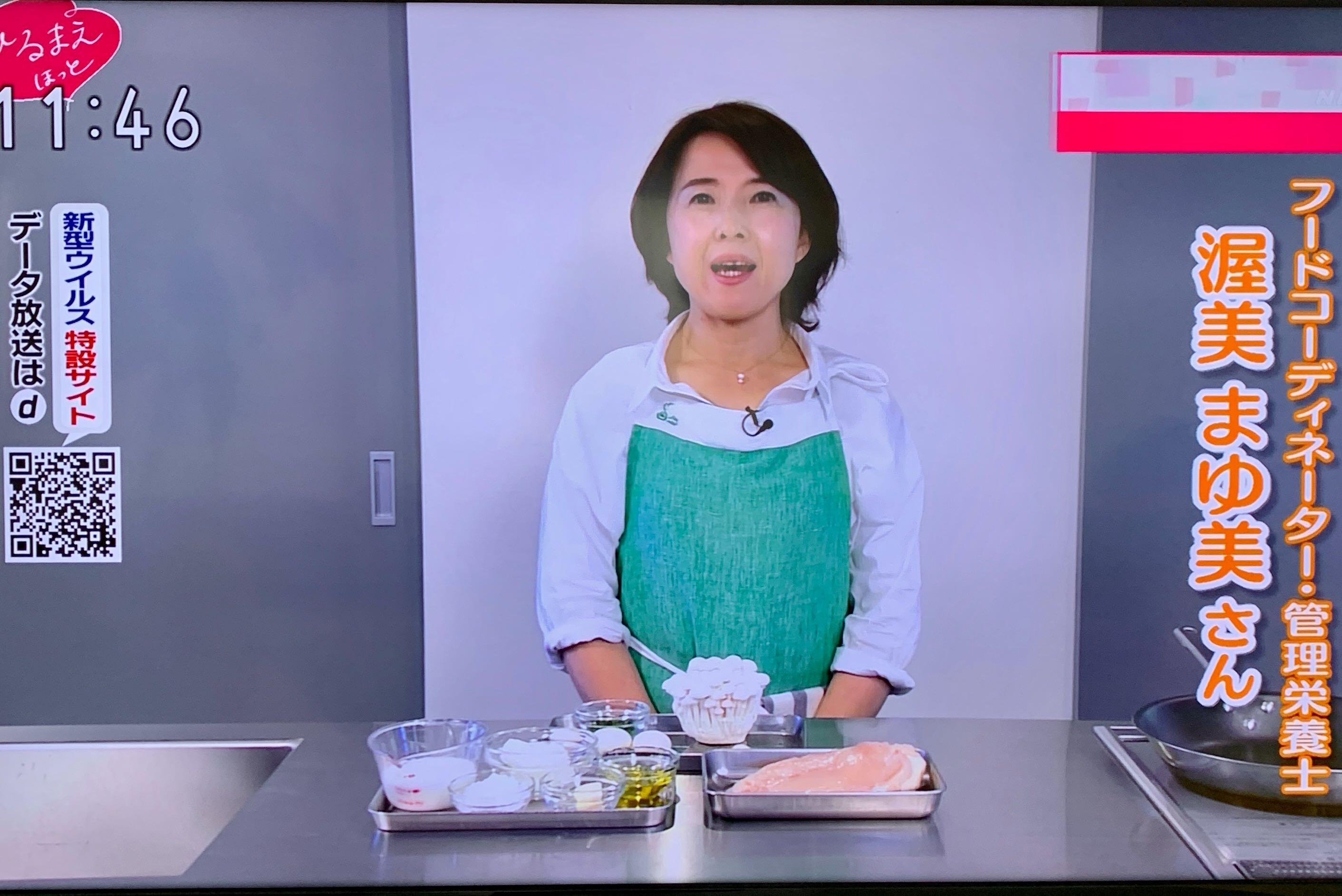 【テレビ出演】NHKひるまえほっと「白いチキンストロガノフ」