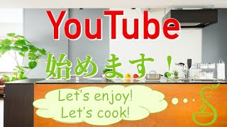 【Youtubeはじめます】一生役立つ簡単献立料理&栄養情報
