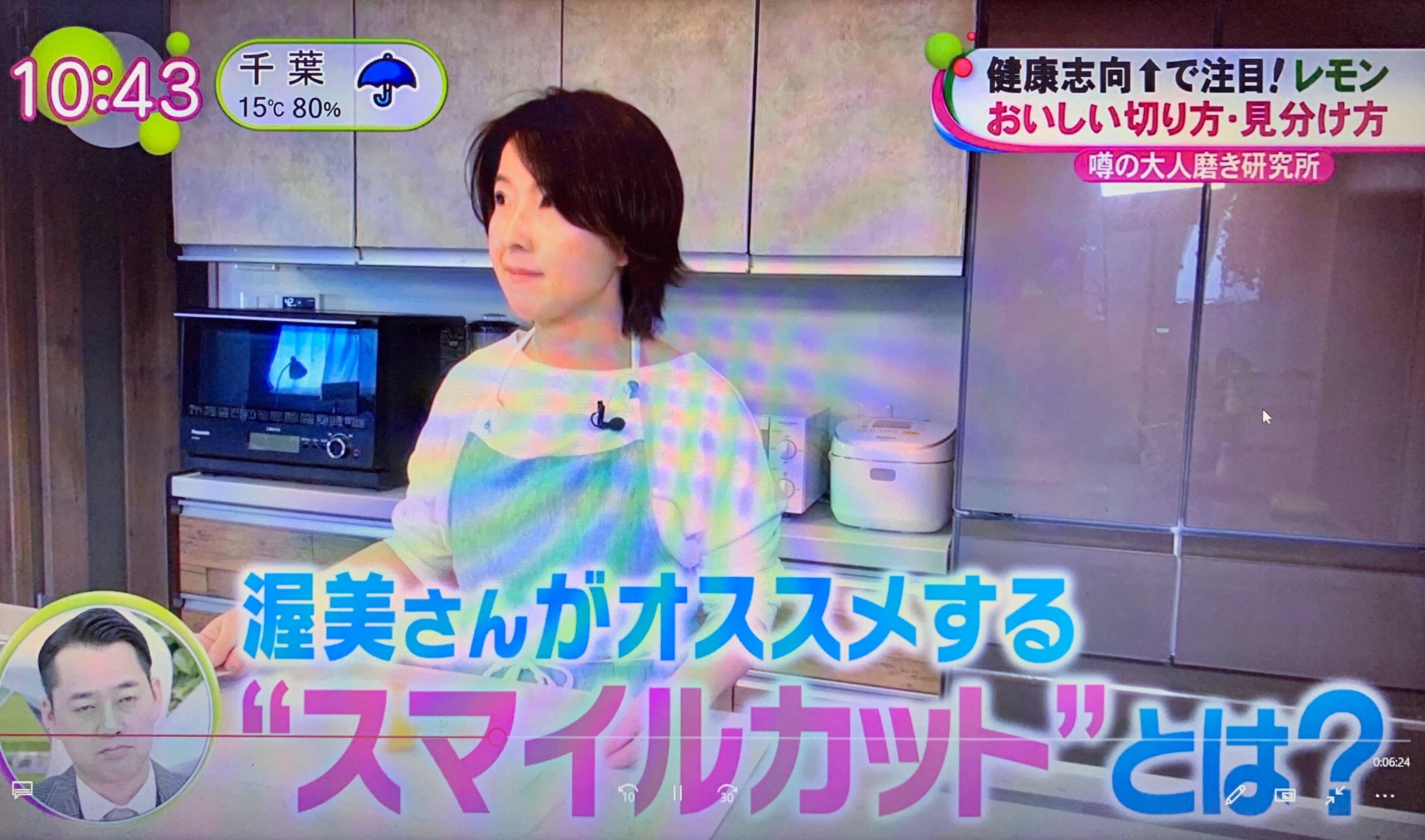 【テレビ出演】フジテレビ「ノンストップ」;在宅中上手に楽しく活用するレモン