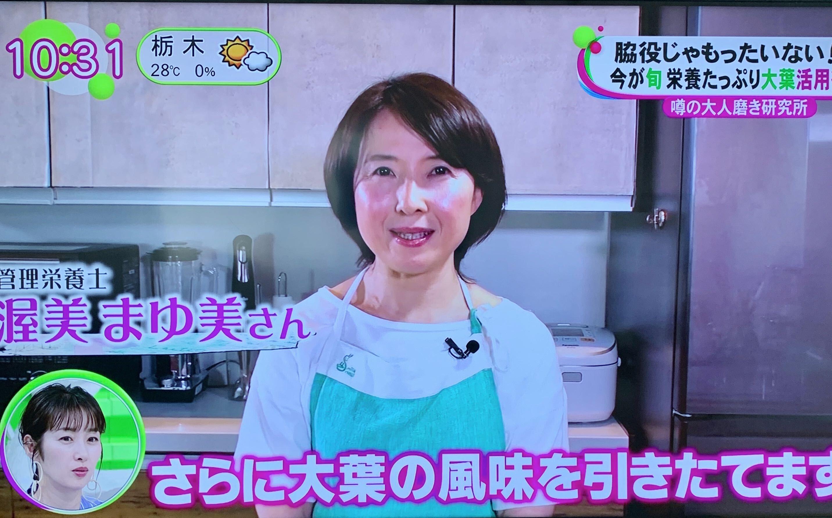 【テレビ出演】フジテレビ「ノンストップ」大葉の美味しい食べ方と保存法