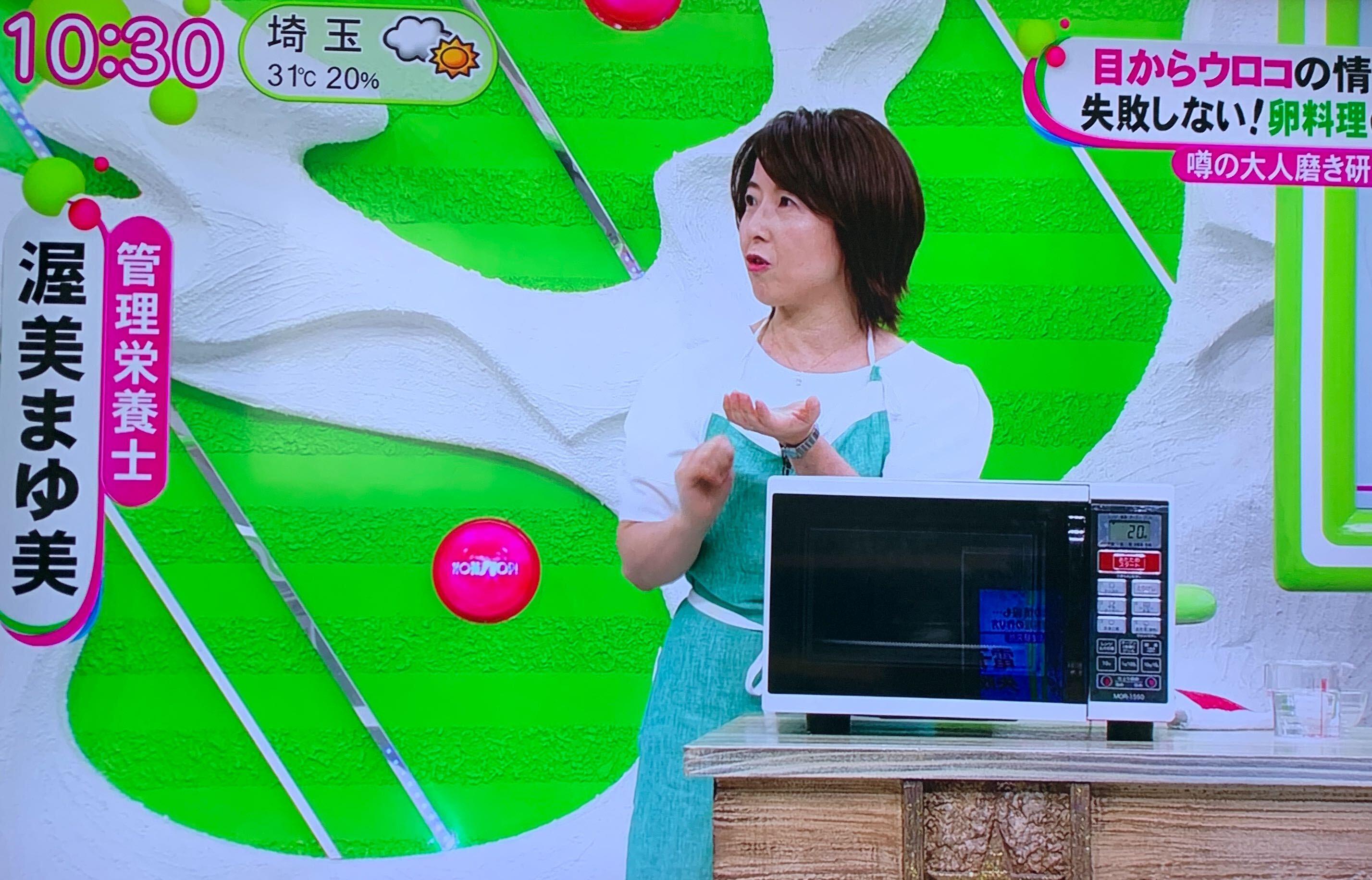 【テレビ出演】ノンストップ「失敗しない定番料理」と家庭料理について
